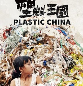 plastic china environmental film poster